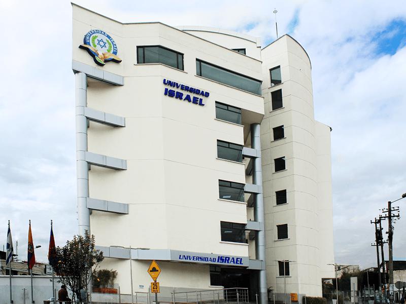 Campus centro UISRAEL
